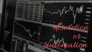 裁量取引と自動売買